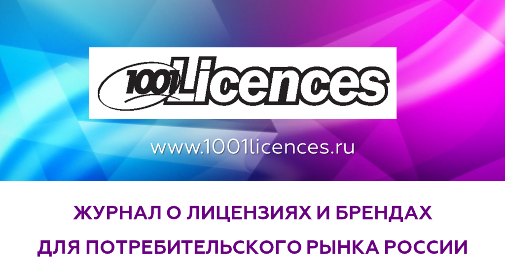 1001_Licences_mainpage.png
