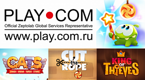 Cut The Rope / Ам Ням на Licensing World Russia